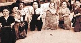 Ovitz Familie